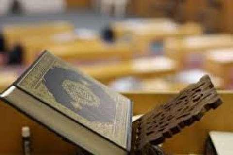 جزء سوم قرآن