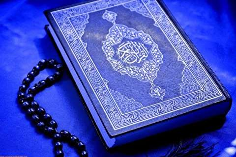 جزء چهارم قرآن