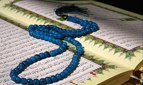 جزء ششم قرآن