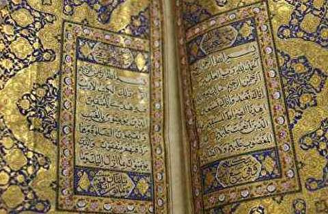 جزء هفتم قرآن