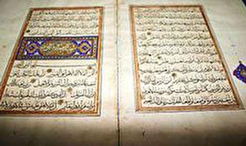 جزء هشتم قرآن