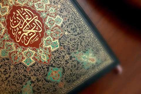 جزء دهم قرآن