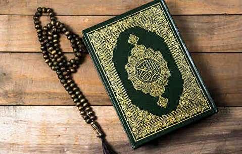 جزء دوازدهم قرآن