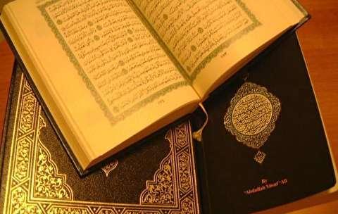 جزء چهاردهم قرآن