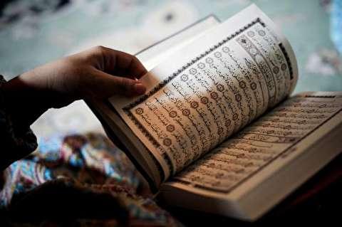 جزء پانزدهم قرآن