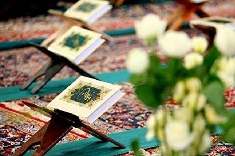 جزء هفدهم قرآن