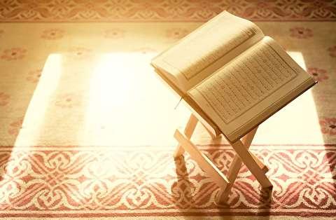 جزء هجدهم قرآن