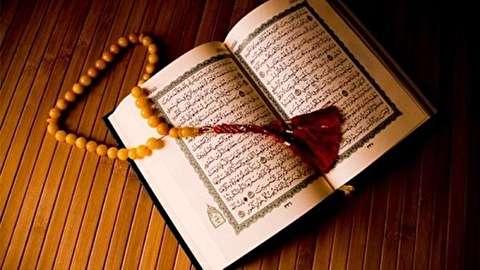 جزء نوزدهم قرآن