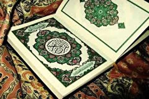 جزء بیستم قرآن