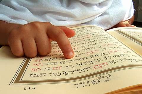 جزء بیست و یکم قرآن