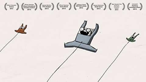 انیمیشن کوتاه باد