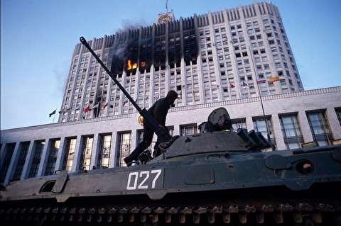 بحران سیاسی 1993 در روسیه؛ توپ بستن پارلمان!