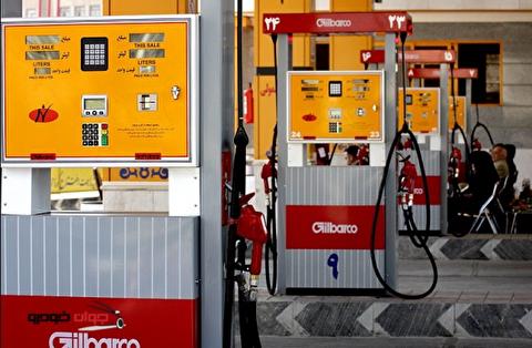 سرقت علنی بنزین از مردم توسط پمپ بنزینها