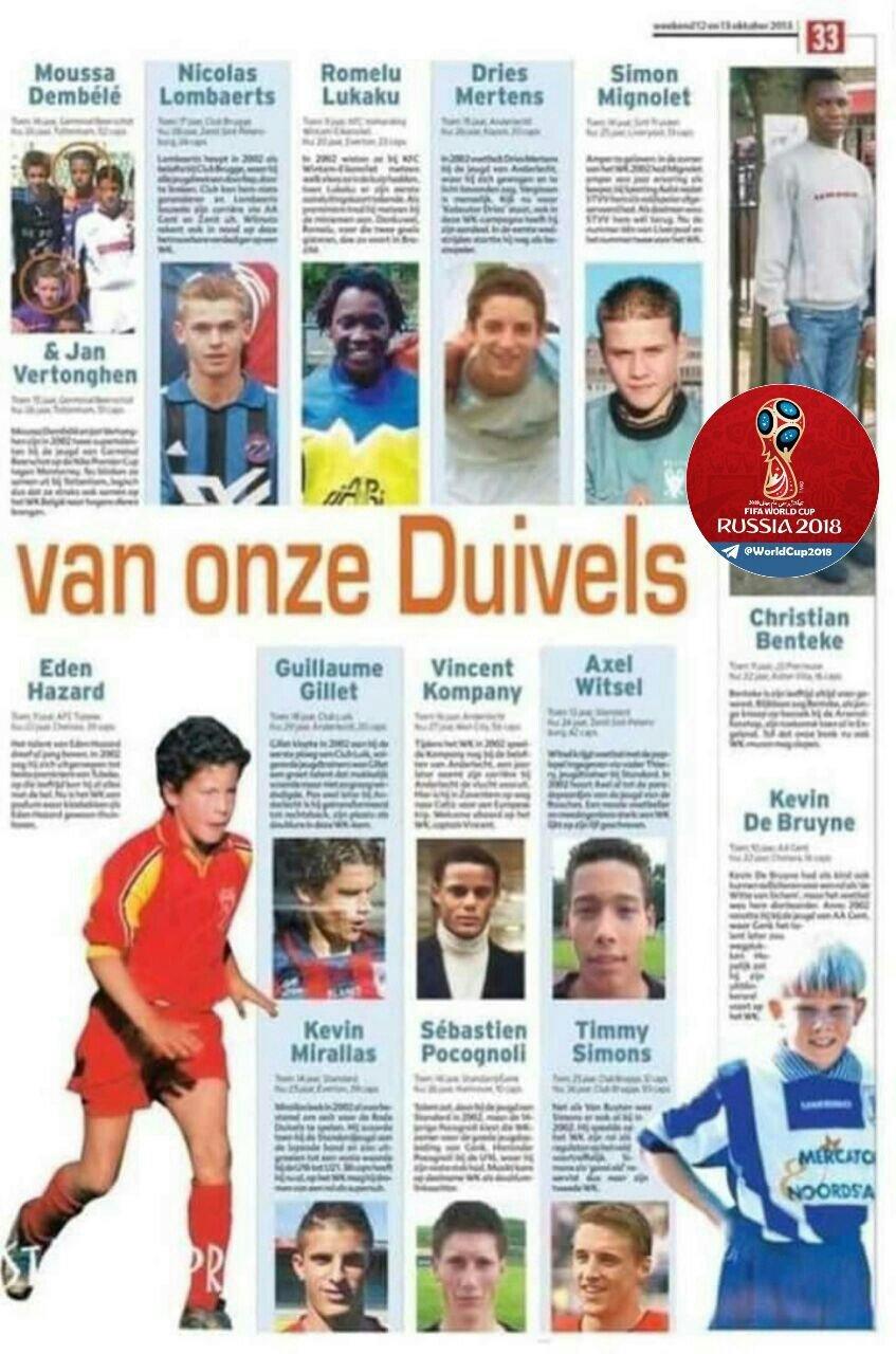 ماجرای عجیب ۱۳کودک در تیم ملی بلژیک