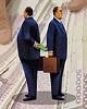 ابهام در سرنوشت شفافیت حقوق مدیران