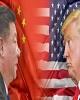 از «سقوط سنگین سرمایه گذاری چین در آمریکا» تا «معافیت احتمالی دومین خریدار بزرگ نفت ایران از تحریمهای نفتی»