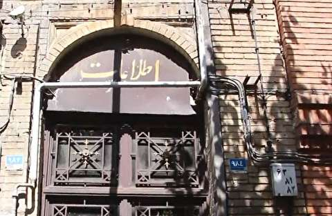 دست و پنجه زدن بنای تاریخی روزنامه اطلاعات با مرگ