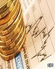 از «کاهش شتاب صعود شاخص کل بورس» تا «سروکار خریداران عمده سکه به سازمان مالیاتی افتاد»