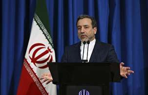 Iran expects Europe to voice proposals for preserving nuclear deal by July