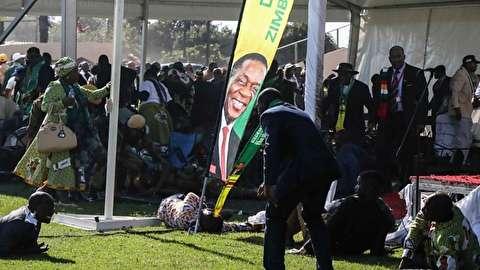 لحظات ترور رئیس جمهور زیمباوه