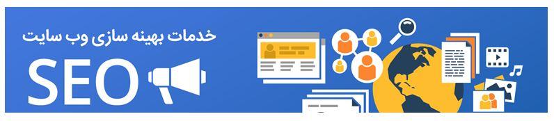 سه مرحله اساسی برای شروع کسب اینترنتی