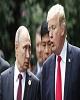 افشای معامله پوتین و ترامپ درباره ایران و سوریه در هلسینکی