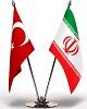 از «هشدار آمریکا به ترکیه درباره تجارت با ایران به واسطه طلا» تا «ممنوعیت تازه در بازار آتی سکه از امروز»
