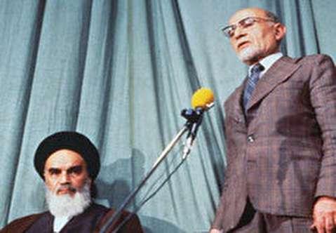 اهدای حکم نخست وزیری مهدی بازرگان و تشکیل دولت موقت