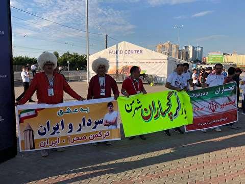 حال و هوای شهر میزبان بازی ایران-پرتغال