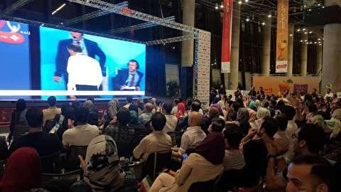 هیجان تماشای خانوادگی ایران - پرتغال