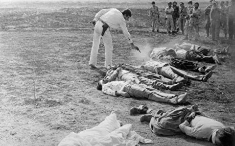 عملیات انفال، قتل عام کردها توسط رژیم بعث عراق