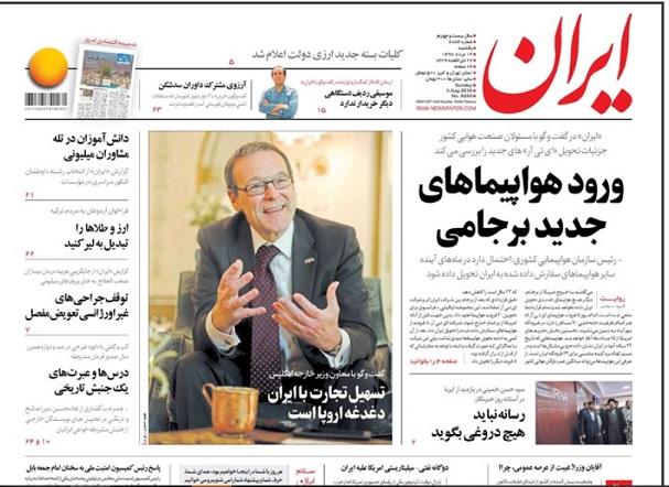 چرا روحانی ساکت است؟ / پیشنهاد تشکیل دادگاه صحرایی برای مفسدان اقتصادی/آقایان وزرا! غیبت از عرصه عمومی، چرا؟