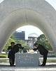 هفتاد و سومین سالروز حمله اتمی به هیروشیما