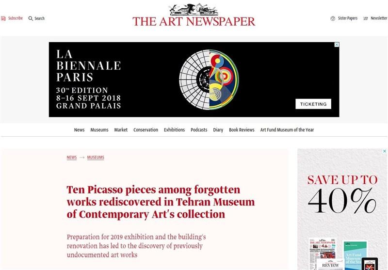 کشف 10 تابلو پیکاسو با ارزش 700 میلیون تا 1.06 میلیارد دلار در ایران؟!