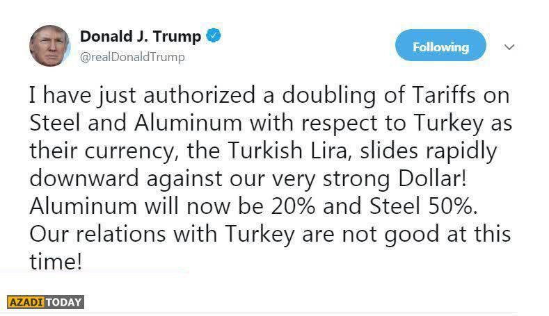 ترامپ: ارزش پول ترکیه به سرعت سقوط میکند