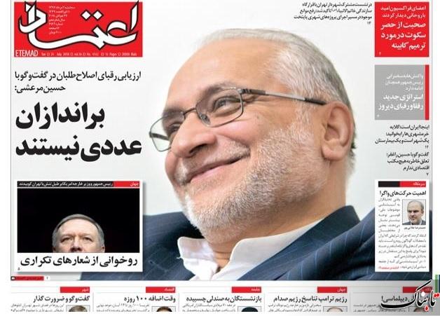روحانی، شیخ دیپلمات یا سرهنگ تهدید/براندازان رقیب اصلاح طلبان هستند؟ /نظر مشترک امام خمینی و رؤسای جمهور آمریکا!