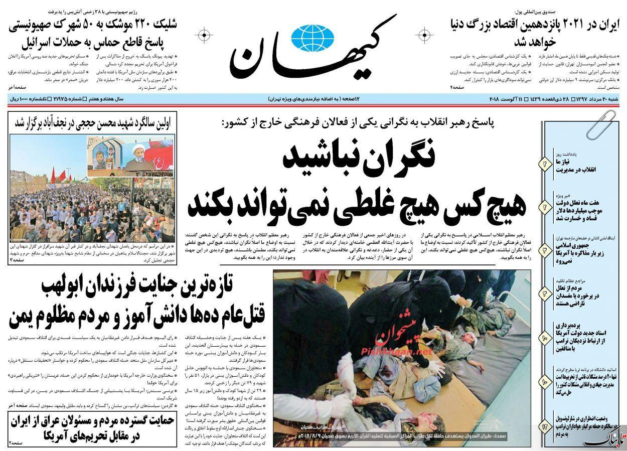 چگونه احمدینژاد استخوان در گلوی سیاست شد؟ /نگرش ملی ایرانیها و نگرش ملی ترکها در قبال دلار/وای بر ما اگر حرفهای جلسه استیضاح راست باشد