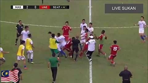 نزاع گروهی امیدهای امارات و مالزی در بازی دوستانه