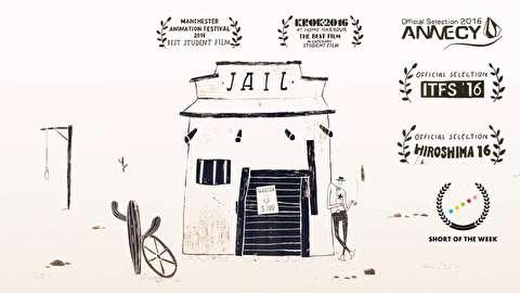 انیمیشن کوتاه سرزمین گاوچران