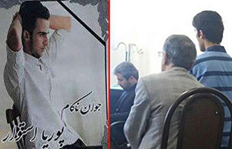 رپر زیرزمینی در قتل خونین تهران دفاع عجیبی کرد