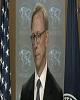 اعلام تشکیل «گروه اقدام ایران» در وزارت خارجه آمریکا/مشاور جان بولتون به عنوان رئیس این گروه منصوب شد