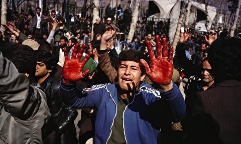 به گلوله بستن مردم در جریان انقلاب اسلامی
