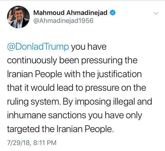توییت احمدینژاد خطاب به ترامپ