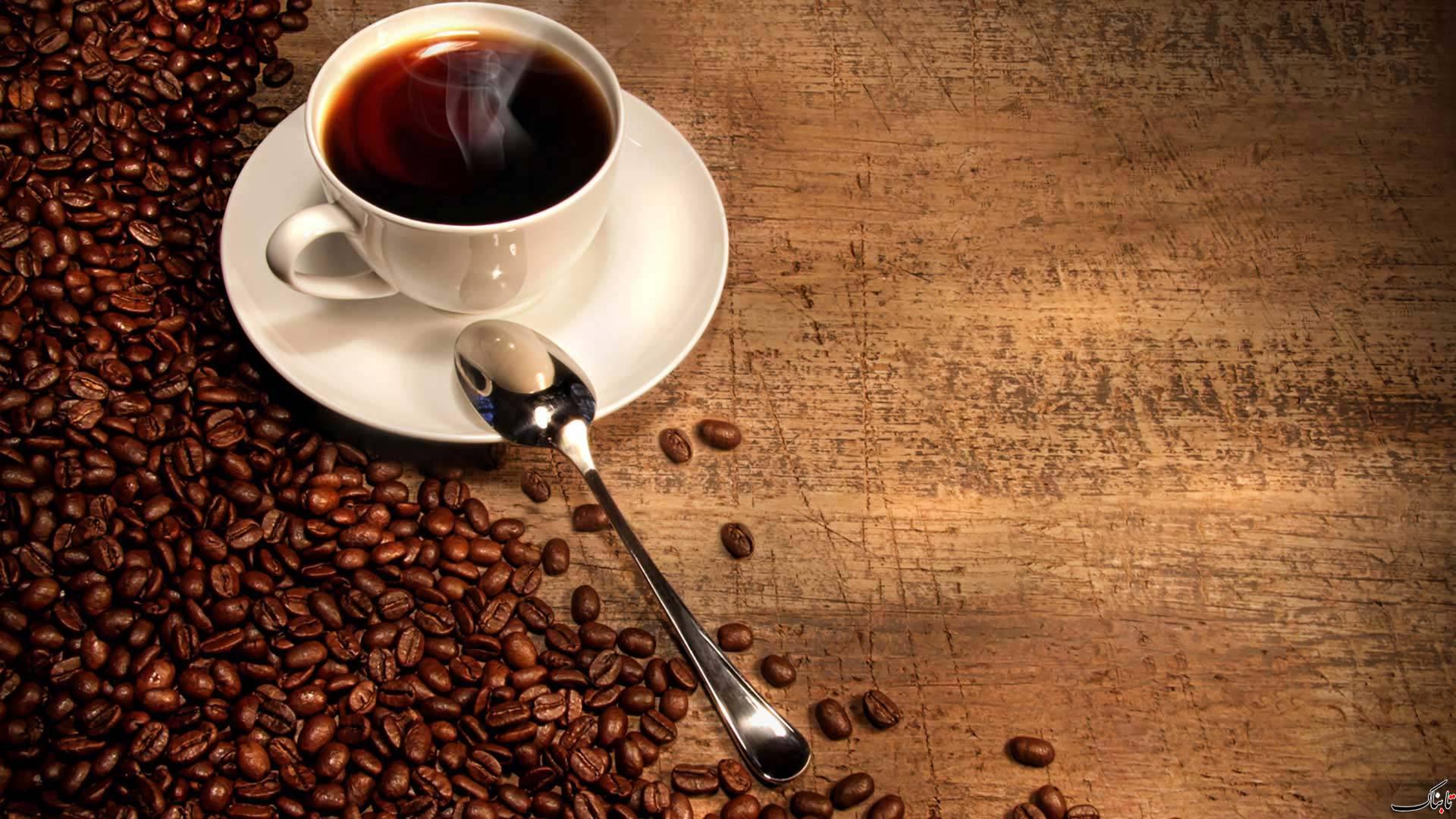 فایده و مضرات قهوه چیست؟