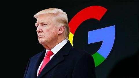 بغض مدیران گوگل پس از پیروزی ترامپ در انتخابات