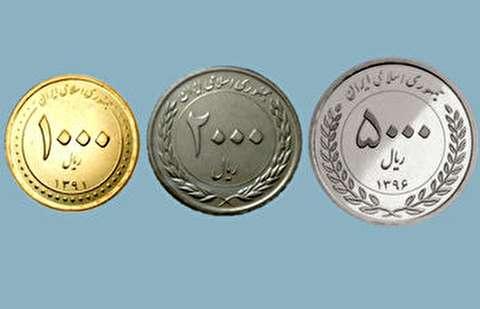 آلیاژ سکه 500 تومانی گرانتر از قیمت سکه!