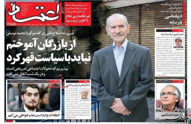 روحانی باید برود/دلایل استقبال نماینده اصولگرا از شفافیت آراء/بعضی به پیشواز تحریمها رفتهاند