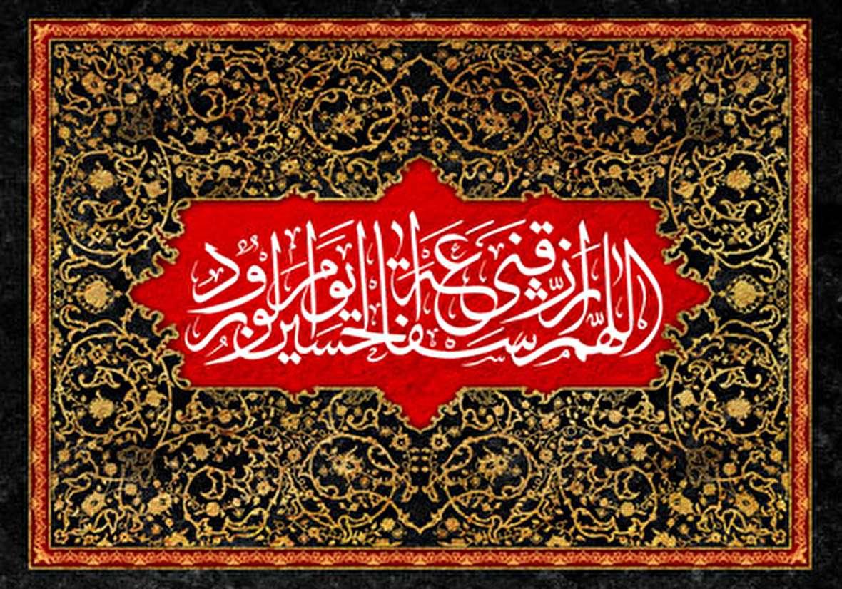 چه آسیبها به دین، امام حسین (ع) را به قیام واداشت؟