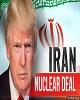 تهدیدات دونالد ترامپ، ایران را وادار به مذاکره خواهد...