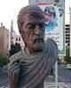 مگر آوازه یک شاعر بزرگ، خسارات مدیریت جزیرهای را به...